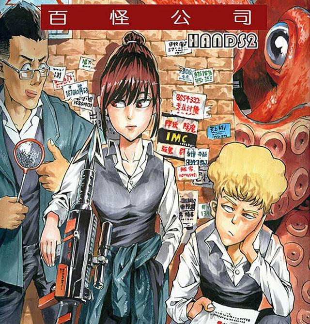 原创95后中国漫画家获日本漫画奖项,将获百万日元奖金