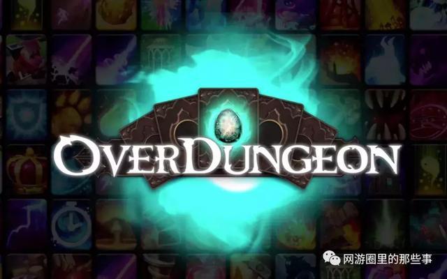 雷霆游戏又双叒代理一款魔性Rogue-like游戏,曾登顶Steam畅销榜