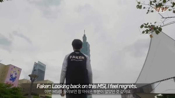 SKT发布MSI 2019赛后宣传片 Faker直言要做的就是复仇