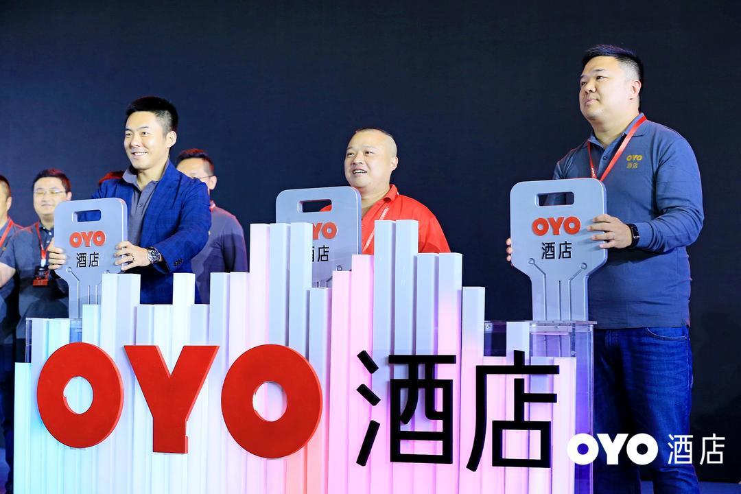 热点丨OYO进化到2.0版:目标要做全球最大的连锁酒店集团