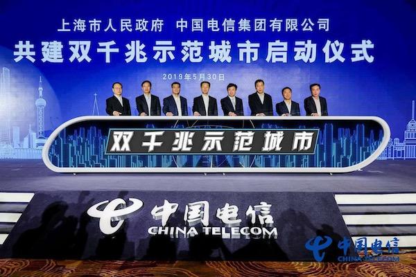 中国电信:2021年底在上海建设超过1万个5G基站