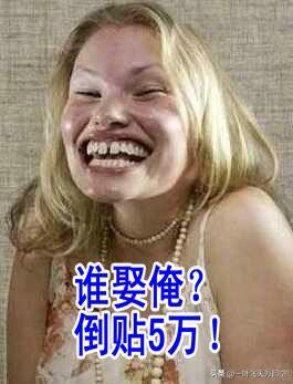 幽默笑话:老婆刚拿到驾照就在车后贴了个霸气的标语!
