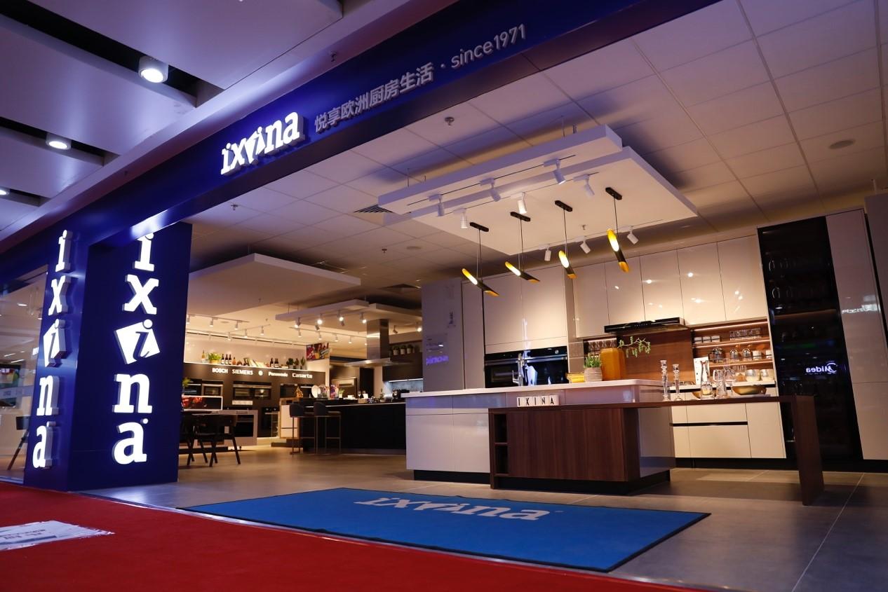 国美深化战略转型 与IXINA联手推进整体厨房新模式