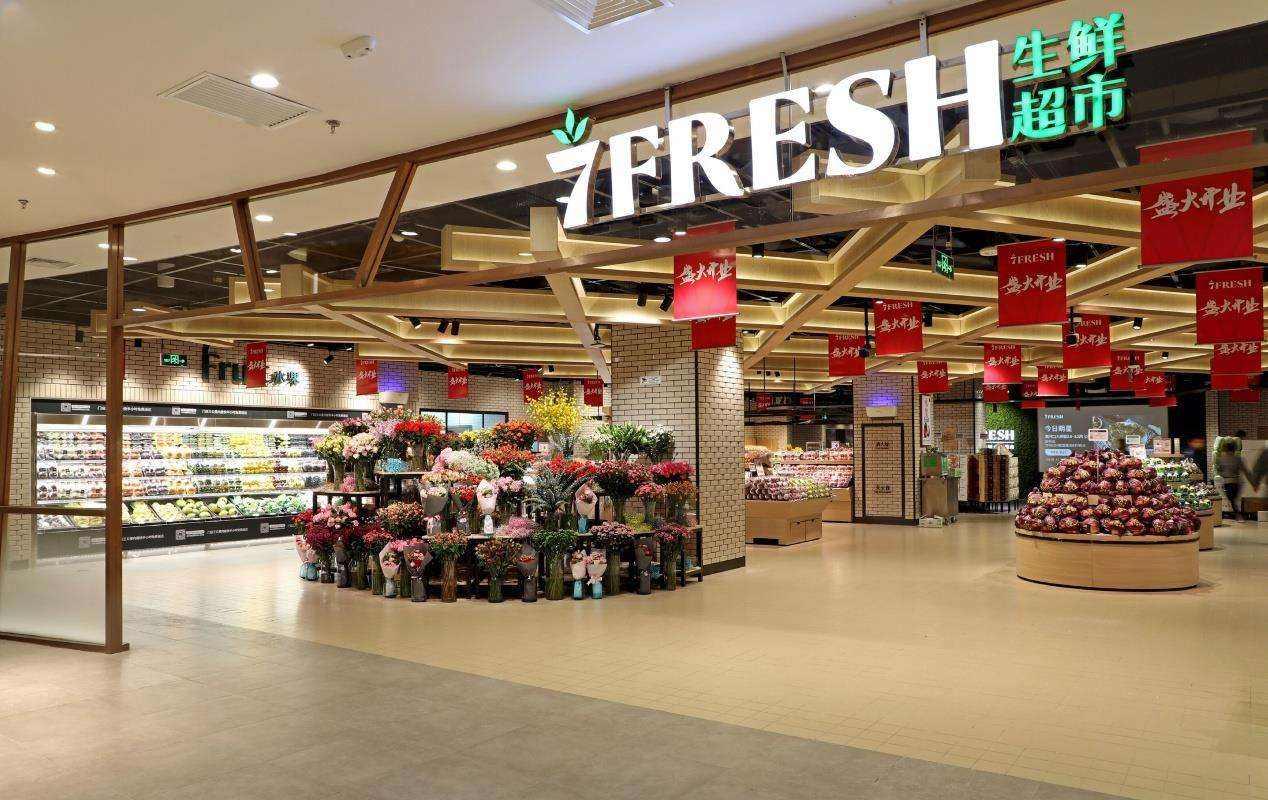 热点丨京东王敬:京东七鲜超市平均开业1.5年可实现盈利