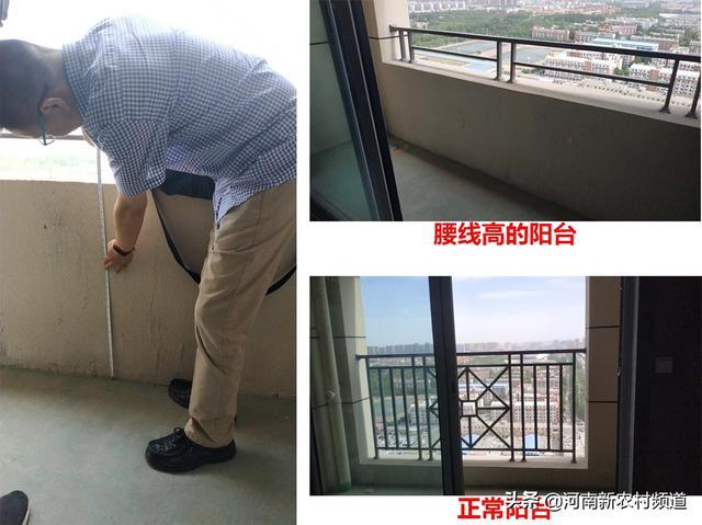 入户门会撞人,阳台腰线高,新买的房子设计问题咋解决?