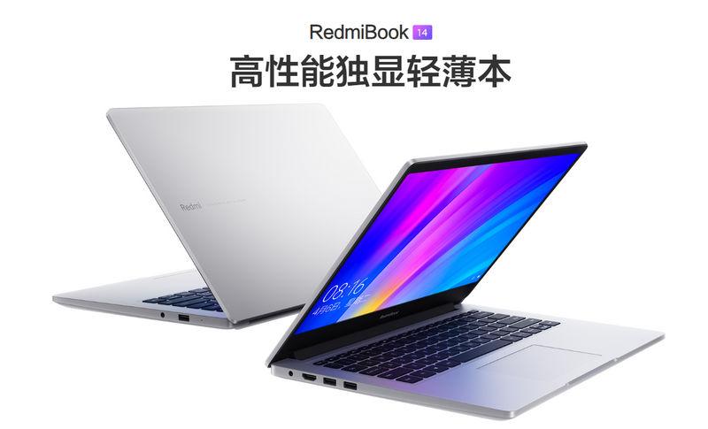 红米首款笔记本「RedmiBook 14」真机图赏:全金属机身 独显加持