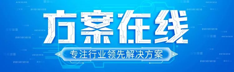 【方案精选】持续供电可靠输出,大联大推出基于MPS产品的全集成升降压转换器扩展坞解决方案