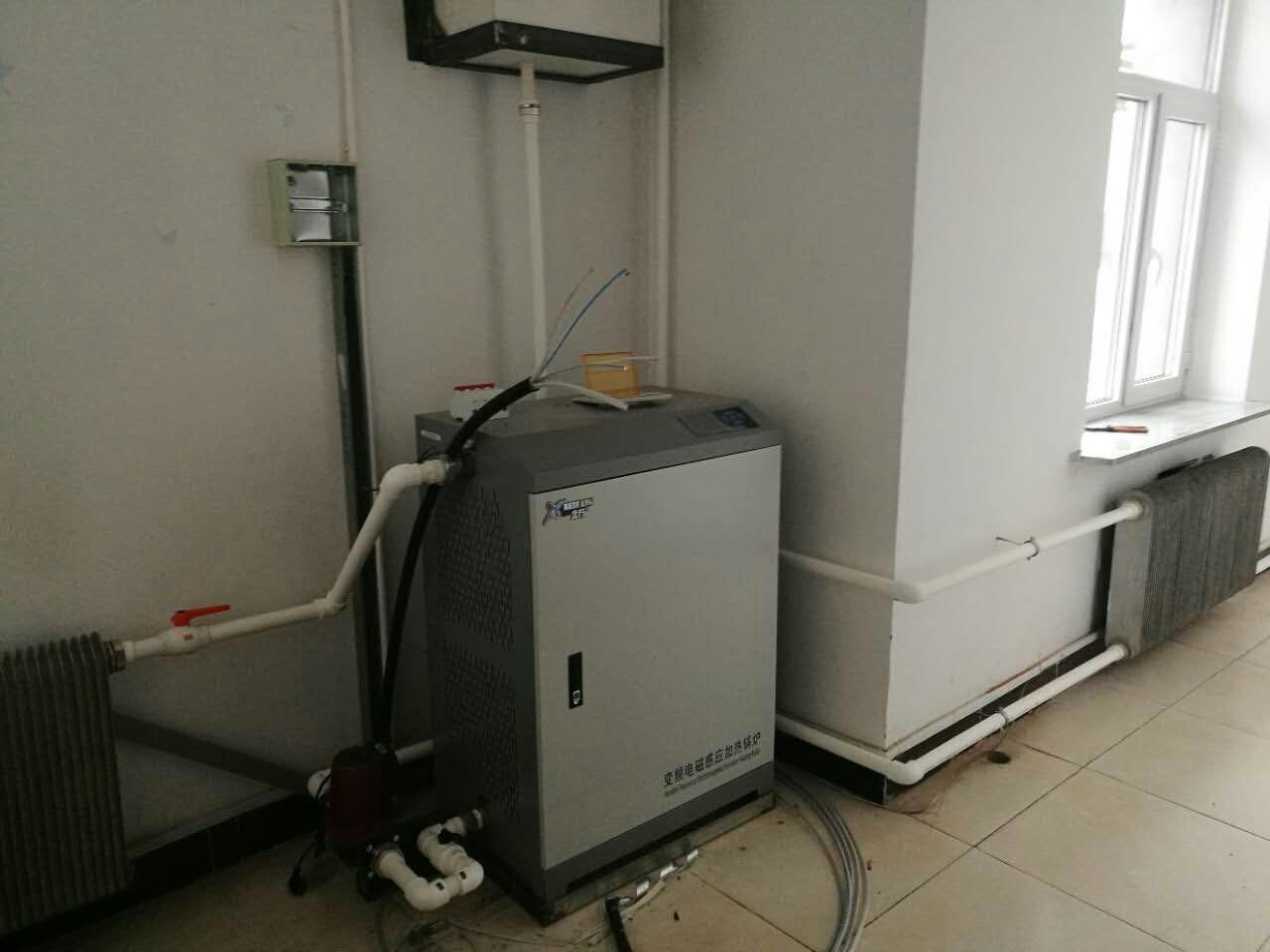 煤改电的取暖设备是什么样的?供暖效果如何?煤电哪个便宜?