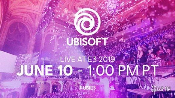 E3:育碧参展阵容公布!多部大作来袭还有其它惊喜!