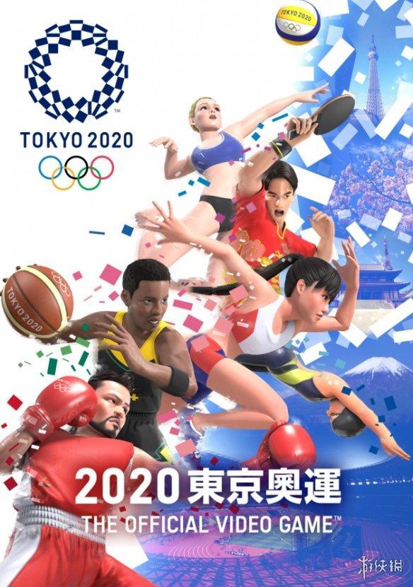 全民运动!《2020东京奥运》篮球和乒乓球项目介绍
