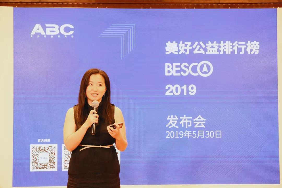 2019年 公益排行榜_界面新闻2019中国最透明慈善公益基金会排行榜发布