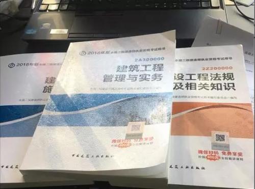 云南二级建造师考试时间图片