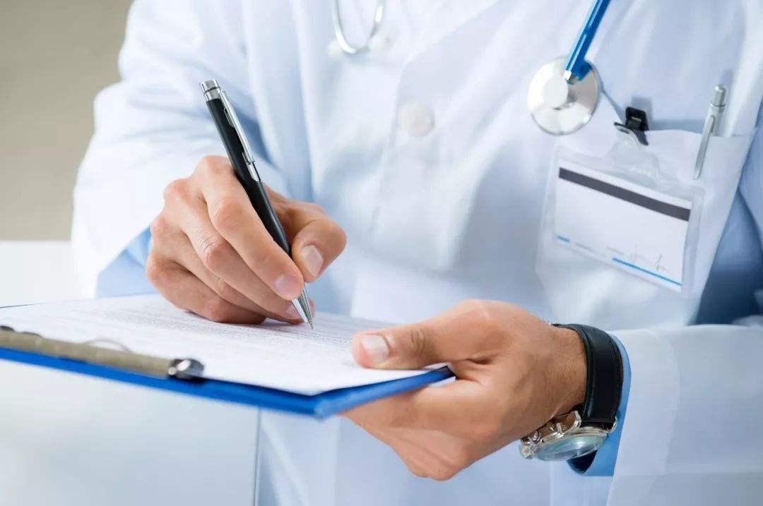中医执业医师实践技能考试 这四件事需要提前知晓