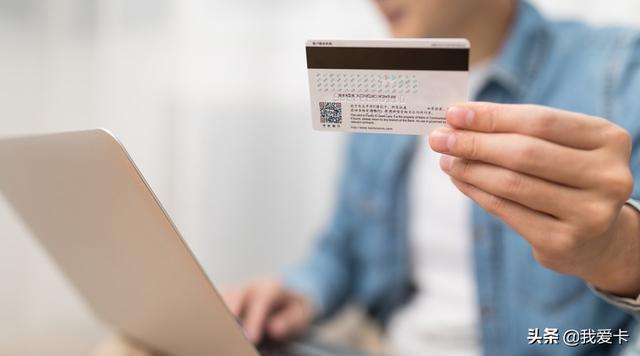 收入低能办大额信用卡吗?试试这5家银行