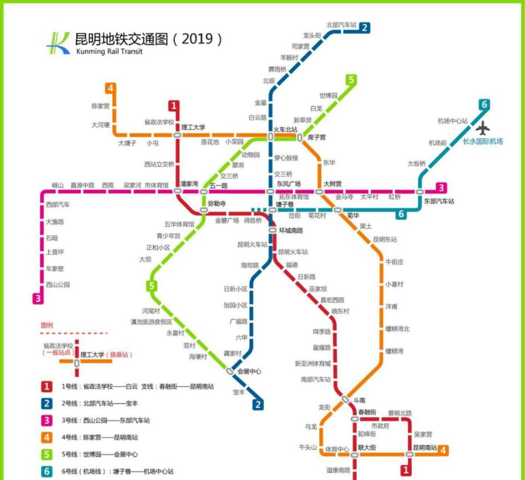 西昌未来规划图