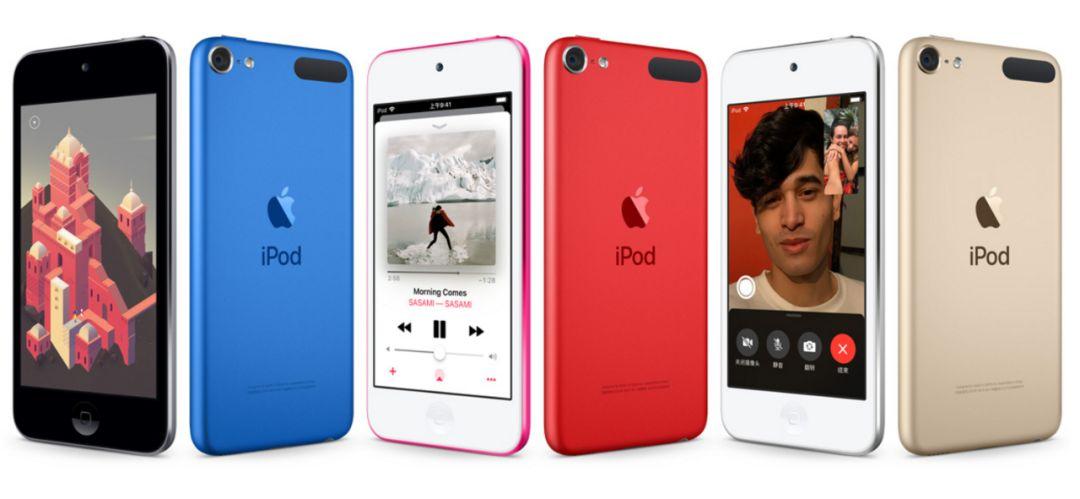 情怀背后的乐享牛牛棋牌,开元棋牌游戏,棋牌现金手机版生意,苹果新iPod touch要卖给谁?