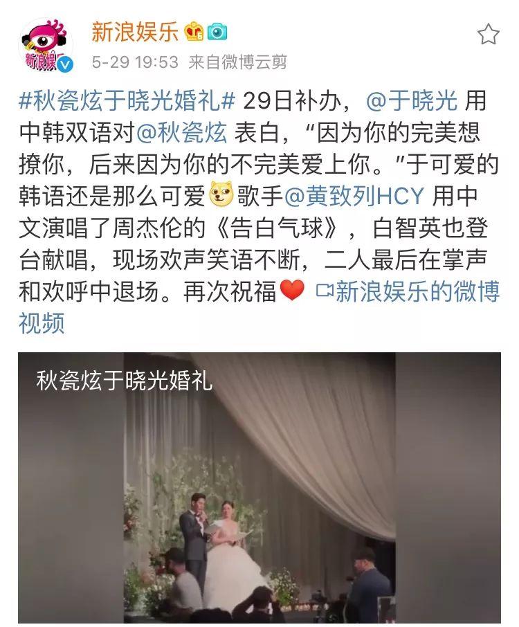 """""""下辈子,要早点来娶我啊……""""秋瓷炫等了40年,终于嫁给了爱情!_家庭"""