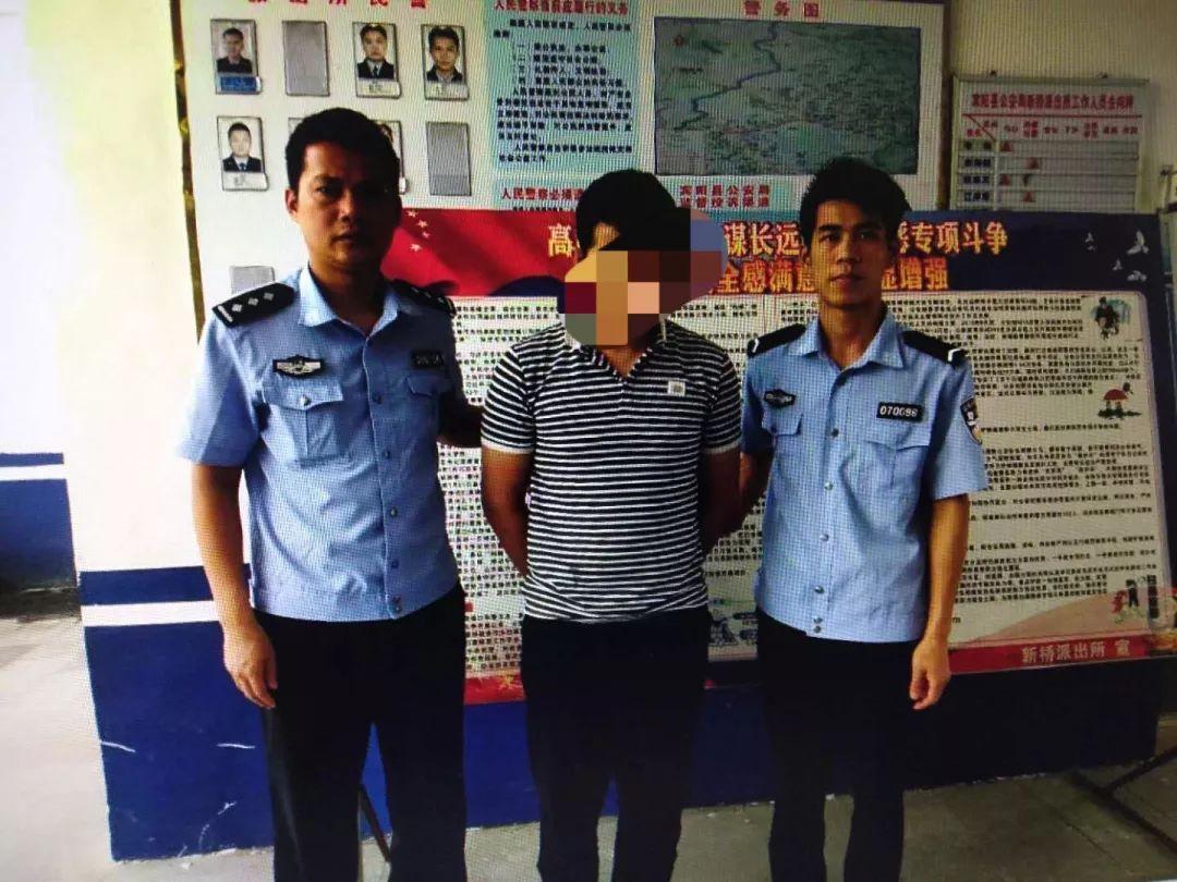 3人被抓,3人自首,新桥派出所打击网络诈骗捷报频传