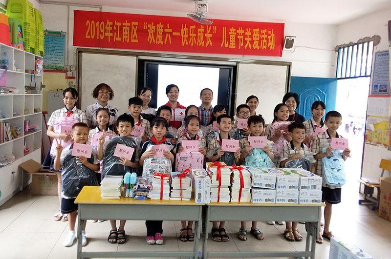 """江南区开展""""欢度六一快乐成长""""儿童节关爱活动"""