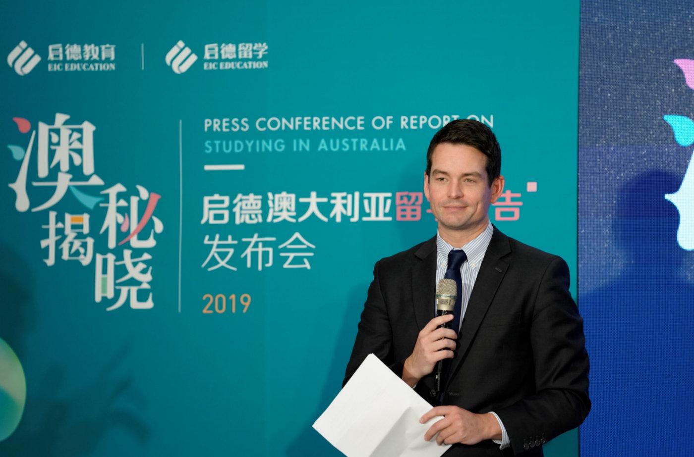 """""""中澳学生间的联系,将创造更开放更包容的世界"""""""