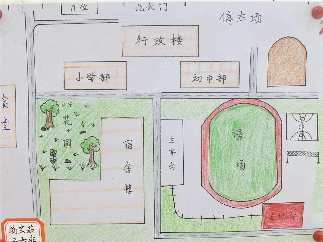 """""""绘制校园平面图""""——记国际部双语三年级数学作业展"""