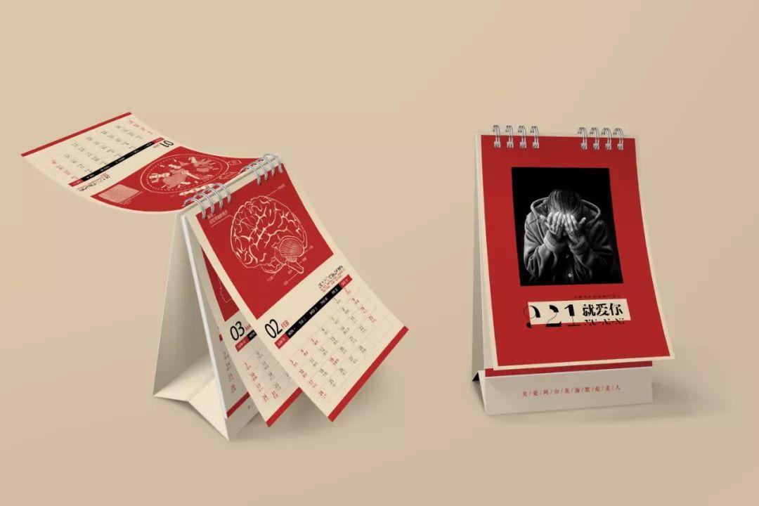 """老人与海手绘海报_""""921就爱你——关爱阿尔茨海默症""""主题视觉设计 - LOGO/吉祥物 ..."""