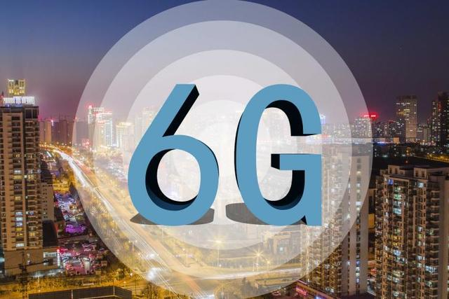 移动发威了!携手清华大学共同研究6G,或将再次领跑国际!