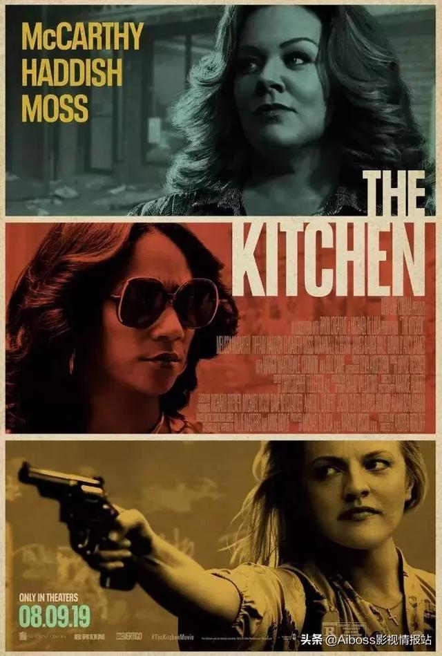 地狱厨房电影