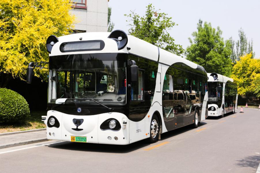 """深兰熊猫智能公交车斩获""""公交客车创新产品""""大奖"""