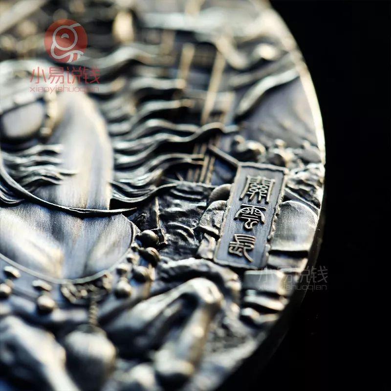 关羽纪念币即将发行,全球限量500枚! 三国动态 第11张