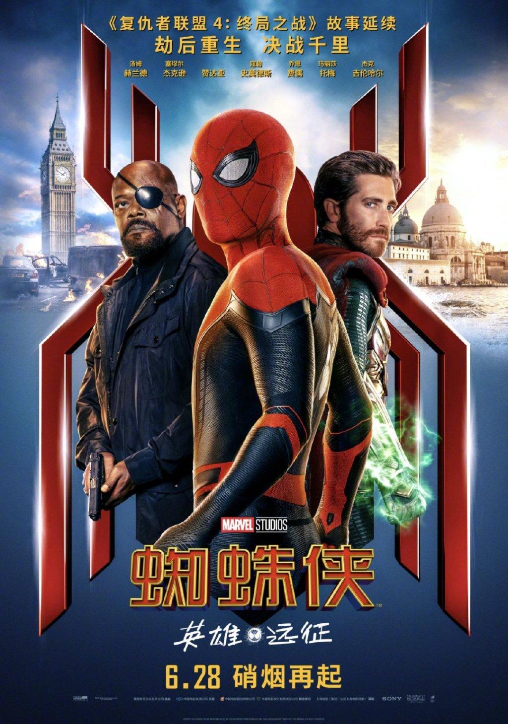 《蜘蛛侠:英雄远征》内地定档6月28日,比北美提前4天上映