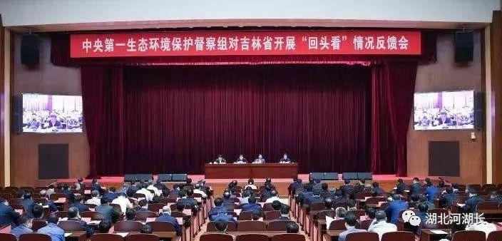 【中央環保督察】河長制考核工作走過場
