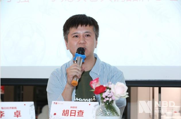 """钟薛高胡日查:2019年目标是去""""网红""""标签做国货和潮品 下一场景将是餐桌"""
