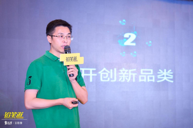 黑奥秘创始人吴庆辉:需求解决方案才是产品 要让品类等于品牌