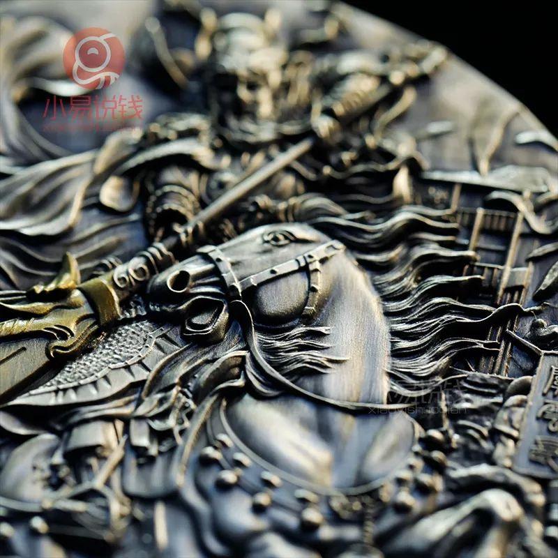 关羽纪念币即将发行,全球限量500枚! 三国动态 第8张
