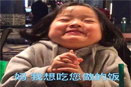 幽默笑话:真是不寒而栗,女人太恐惊了,特别是借独身的女人! 做者: 前导支端:幽默弄笑段子散锦