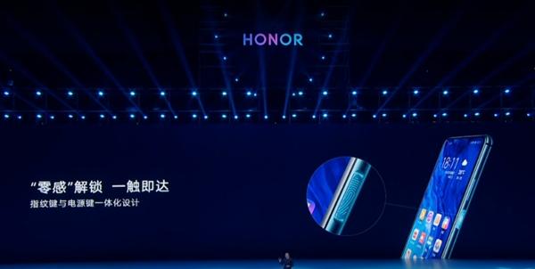 荣耀在上海举办新品发布会,正式发布荣耀20、荣耀20_Pro两款新旗舰,用侧面指纹?赵明:比屏内指纹快110%