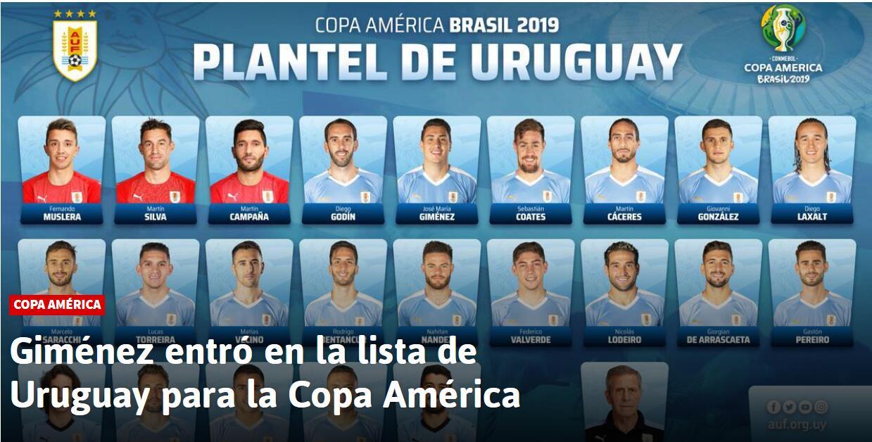 乌拉圭美洲杯名单:苏神带伤入选 锋线搭卡瓦尼