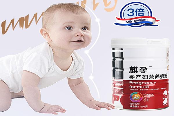 孕妇奶粉几个月喝最好 孕妇有必要喝孕妇奶粉吗