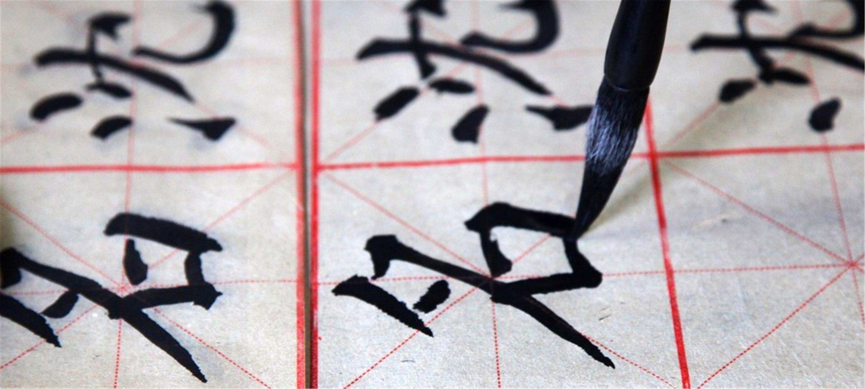 广东学童中心写书法义卖,尽现袍泽之情,度过一个非凡意义六一儿童节