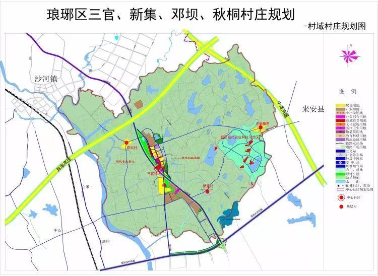 滁州琅琊区规划图