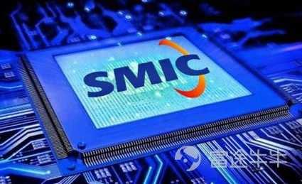 中芯国际:正在崛起的中国芯制造
