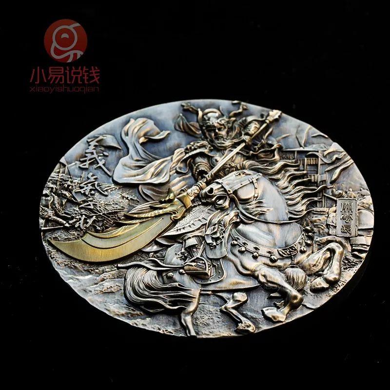 关羽纪念币即将发行,全球限量500枚! 三国动态 第2张