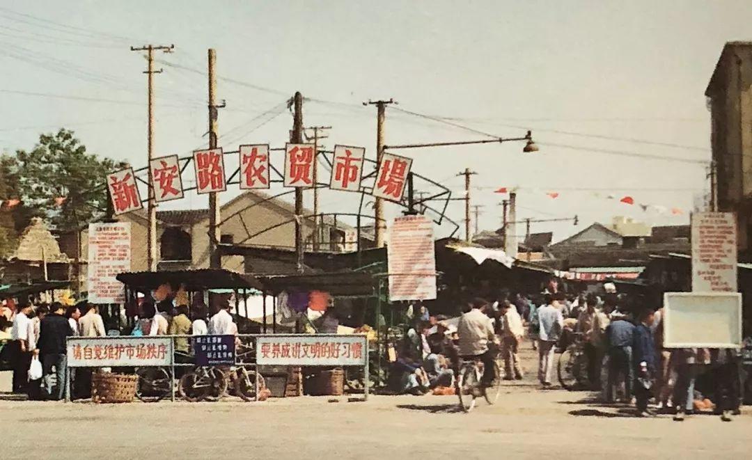 上海闵行区幼儿园_一号路 六十年 | 闵行卫星城简史_上海