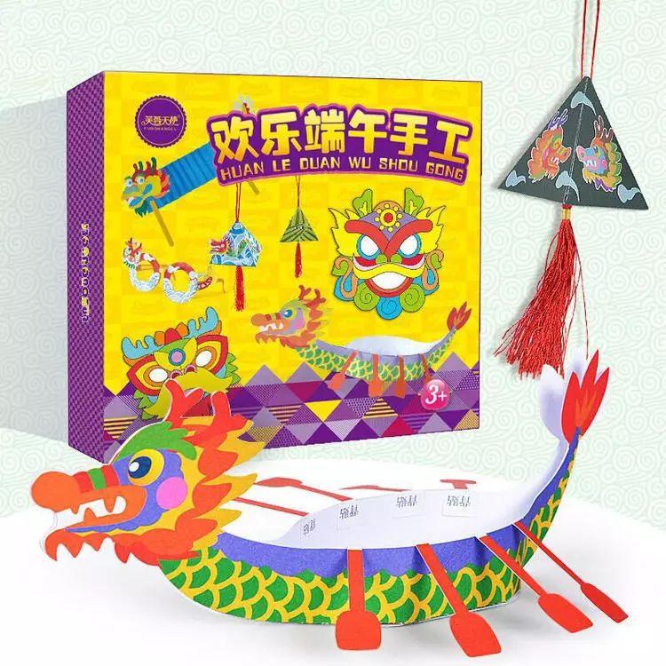 端午书单 这本书,让孩子体验童话般的端午节