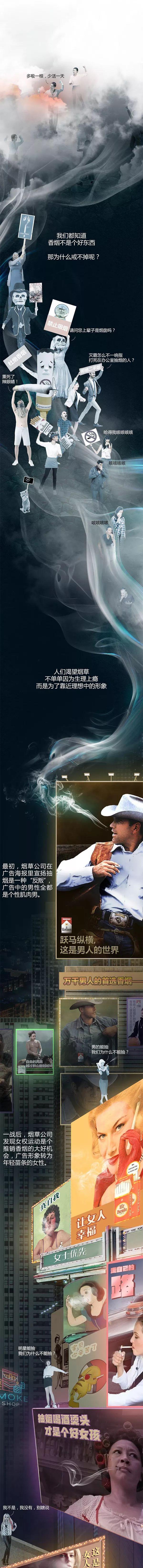 一万个抽烟的理由