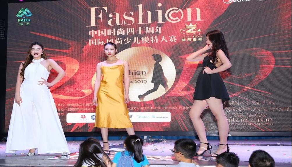 """国际风尚少儿模特大赛助力""""美的,小天鹅""""新品在广州"""