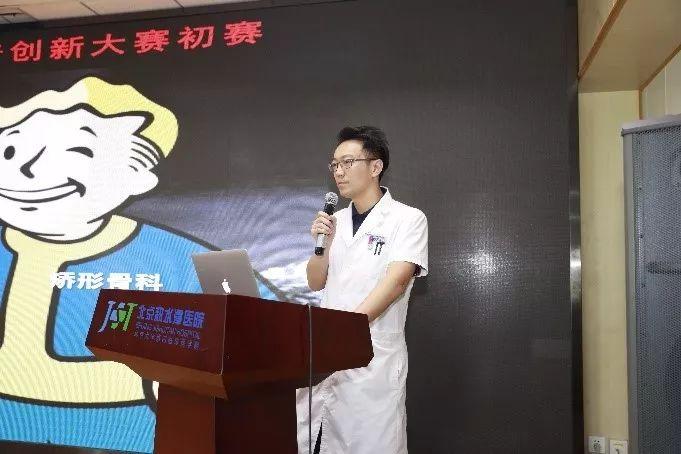 北京积水潭医院第一届 潭论 科普创新大赛初赛隆重举行