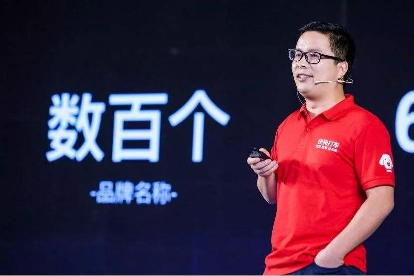 专访陈小华:主战场寸土必争和不断创新是快狗打车的竞争利器