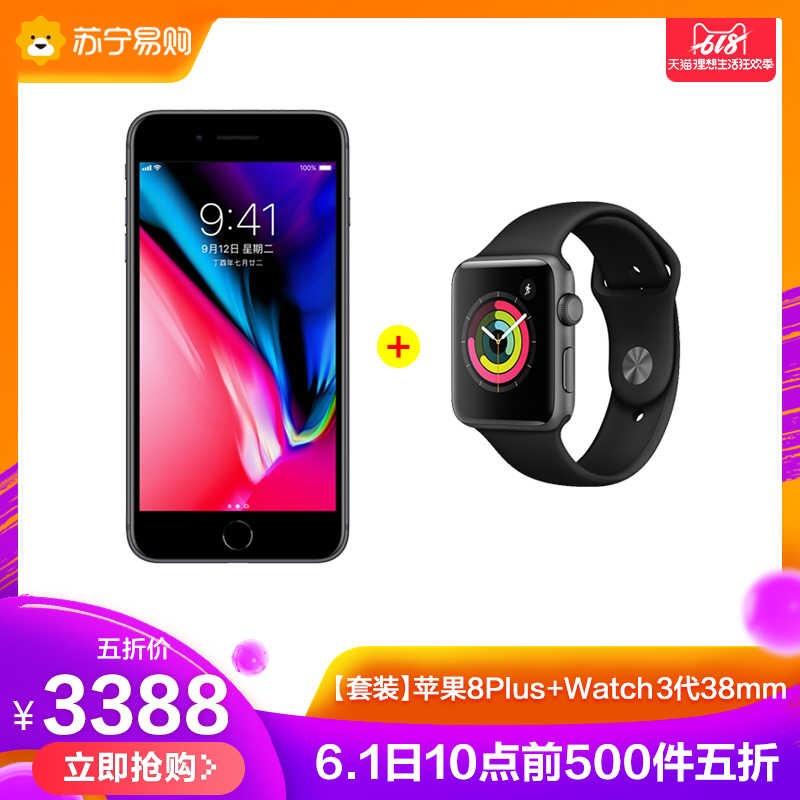 """抢跑天猫618,苹果等数百品牌上聚划算""""直接五折"""""""